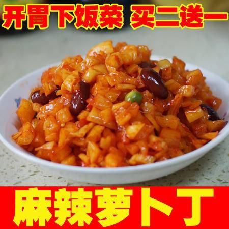 【三峡特产】当农麻辣萝卜丁300克下饭腌制酱菜 瓶装
