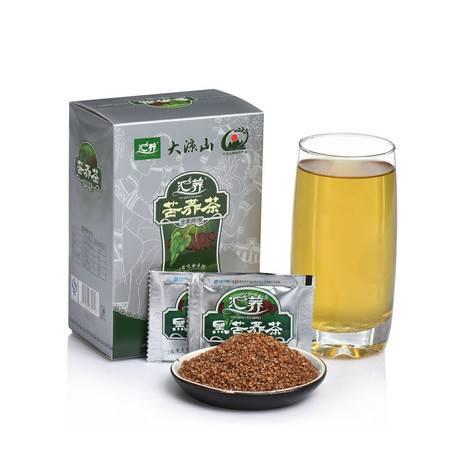 汇荞黑苦荞全胚芽茶160g,四川特产苦荞茶