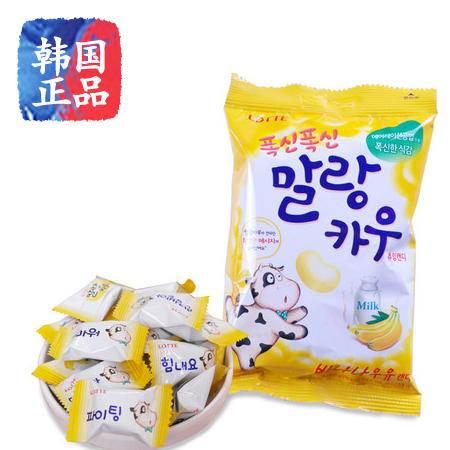 韩国原装进口乐天香蕉味牛奶软糖63g办公休闲零食品喜糖糖果软糖