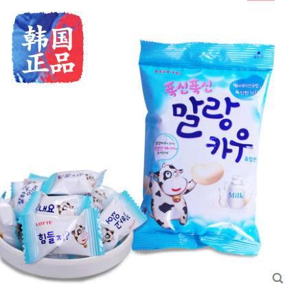 韩国原装进口乐天牛奶软糖63g牛奶味办公休闲零食品喜糖糖果软糖