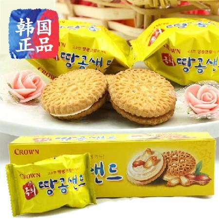 韩国原装进口Crown可拉奥国会花生夹心饼干70g 可瑞安低糖零食品