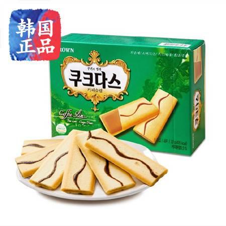 韩国进口零食品CROWN可来运可拉奥咖啡蛋卷144g办公室休闲小吃