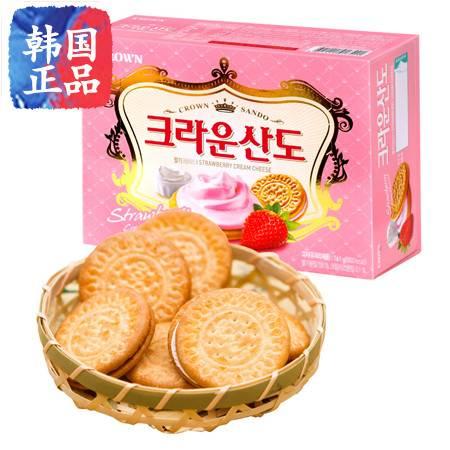 韩国进口食品零食 crown可拉奥可来运山都草莓夹心饼干161g