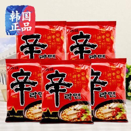 韩国进口方便面农心辛拉面煮面辣味方便面120g*5袋组合
