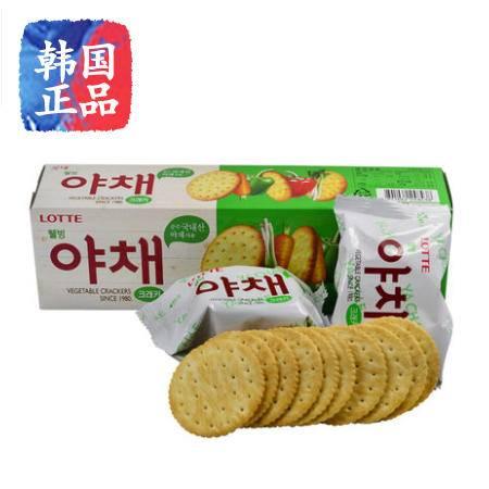 韩国乐天蔬菜饼干75g进口零食品咸味薄脆代餐饼干进口饼干