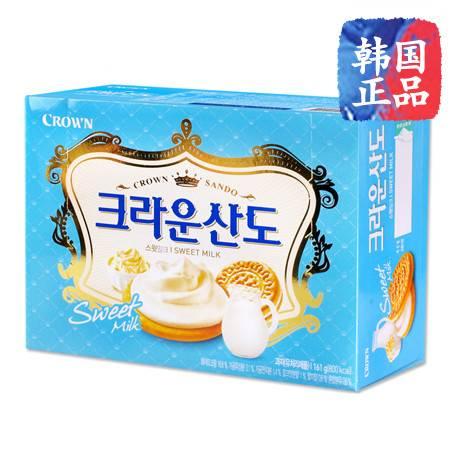 韩国进口办公零食品CROWN可拉奥可来运山都奶油夹心饼干161g