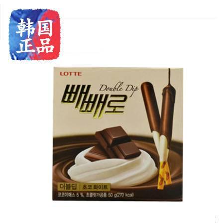 韩国进口食品品 乐天双层Double dip巧克力棒办公室休闲零食 50g