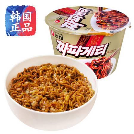 农心橄榄面桶123g韩国进口方便面碗面办公室食品炸酱面方便面