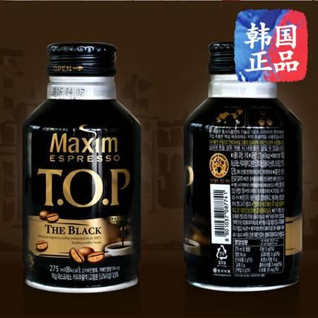韩国进口 maxim麦馨TOP黑咖啡饮料饮品275ml瓶装冲饮