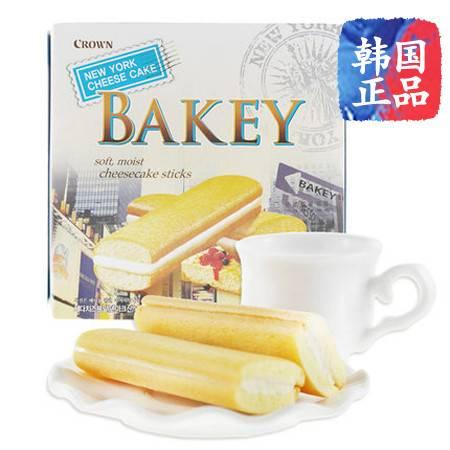 韩国CROWN可拉奥可来运枕式奶油派 102g韩国进口零食品
