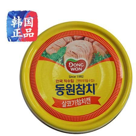 韩国进口食品 东远金枪鱼 方便速食罐头 原味150g