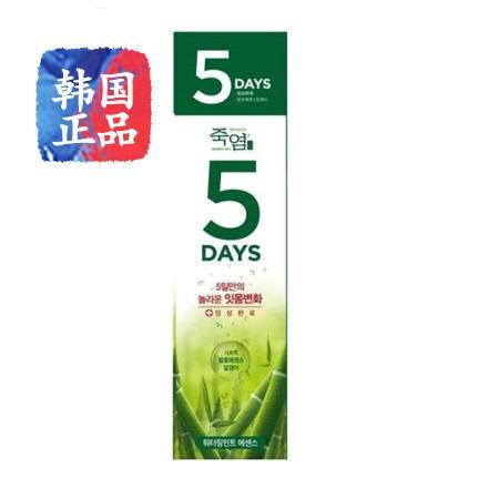 宋仲基代言韩国LG官方竹盐5days即刻牙龈护理牙膏清爽薄荷100g