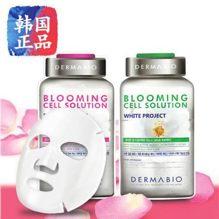 韩国正品进口 DERMABIO 心动皮肤科活力细胞美白淡化痘印 美白计划面膜