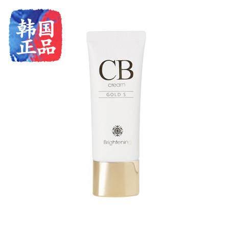 韩国正品CB深层美白改善肤色去除黑色素面霜35ml