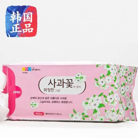 韩国进口正品苹果花无荧光剂卫生巾18厘米卫生护垫1包/20片