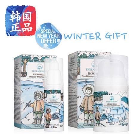 韩国正品进口 TREEANNSEA 特丽妍喜冬日美丽美白精华保湿霜套装