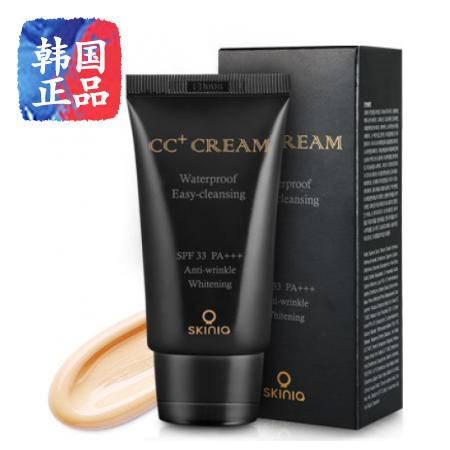 韩国正品进口 SKINIA 美白/改善皱纹/防紫外线 CC霜