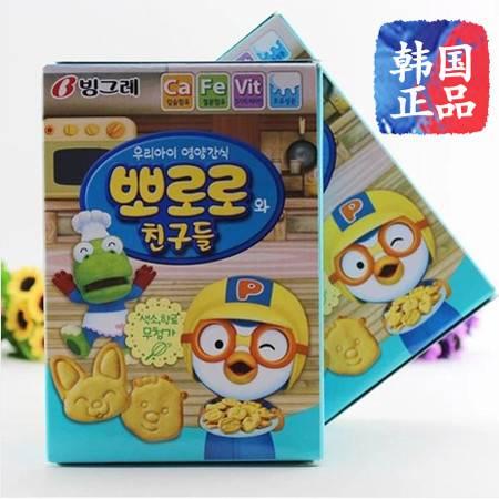 韩国进口宾格瑞宝露露芝士饼干儿童动物营养饼干65克