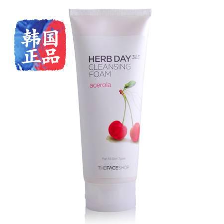 韩国进口TheFaceShop/菲诗小铺樱桃洗面奶herb day365洁面膏170ml