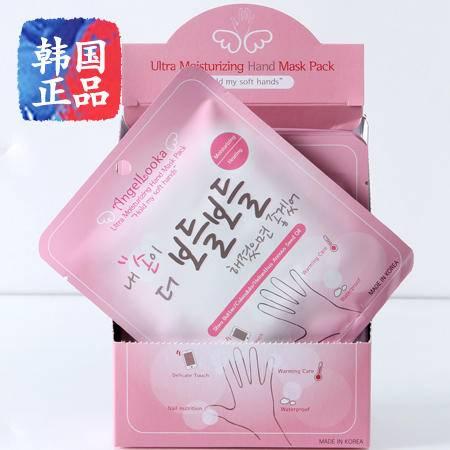 韩国正品天使露卡angellooka 滋润保湿发热美白触屏护理手膜脚膜10片