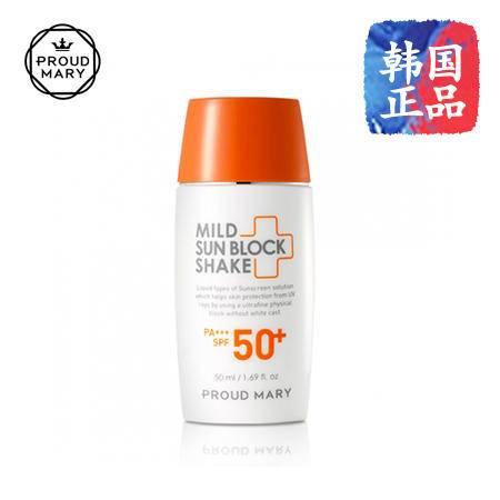 韩国 Proud Mary 药妆修复防晒液防晒霜抗敏清爽镇定UVA B50+  50ml