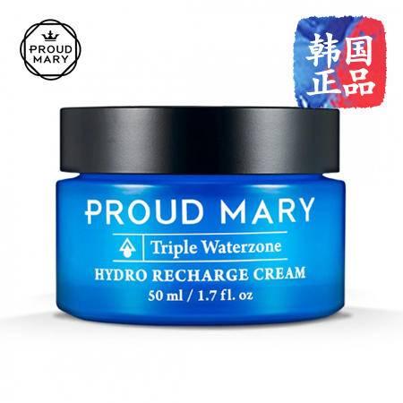 韩国进口 Proud Mary  美白改善皱纹 面霜 50ml