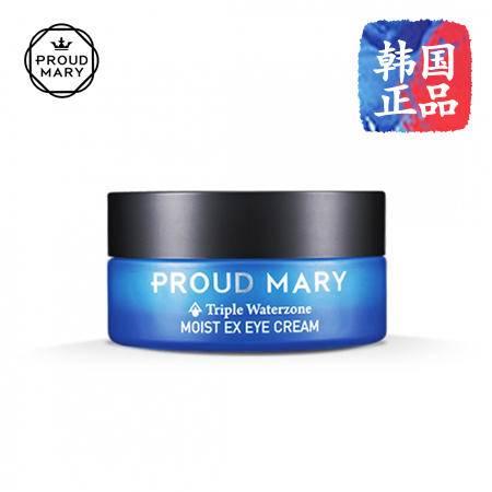 韩国Proud Mary 泊拉美超保湿眼霜去干纹细纹黑眼圈舒缓紧致 25ml
