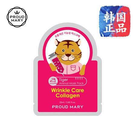 韩国进口 Proud Mary 提高弹力而改善皱纹的老虎面膜 25g