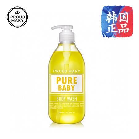 韩国进口 Proud Mary 保护皮肤补水 沐浴露 黄色  550ml