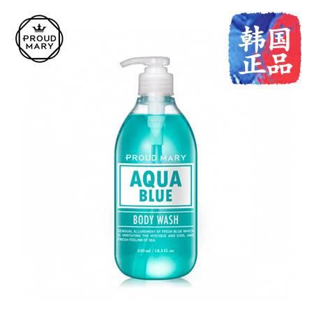 韩国进口 Proud Mary 保护皮肤补水 沐浴露 蓝色 550ml