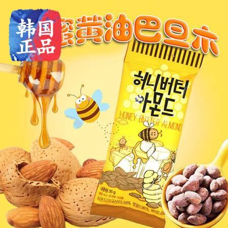 韩国Tom's Farm 汤姆农场黄油蜂蜜扁桃仁35g坚果韩国进口零食品