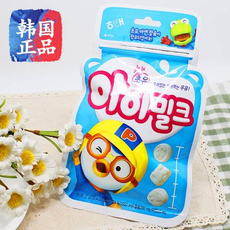 韩国进口食品 海太小企鹅pororo奶片奶糖 27g 儿童营养奶糖