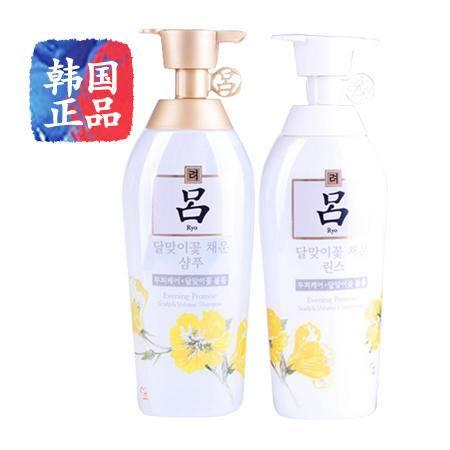 2016新款 韩国正品吕 花吕夏日版 洗发水护发素套装 月见草