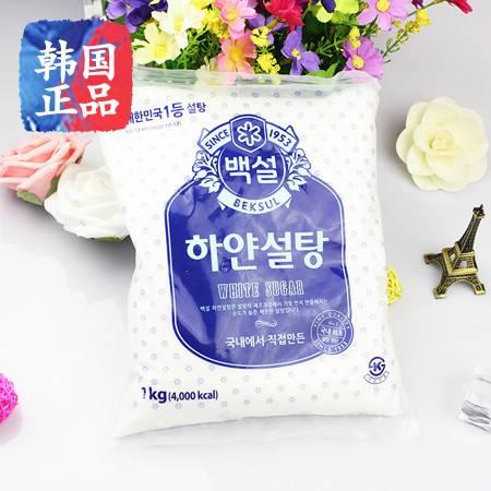 韩国进口白雪牌白糖 食用白糖 优质白砂糖 调味品 1000g