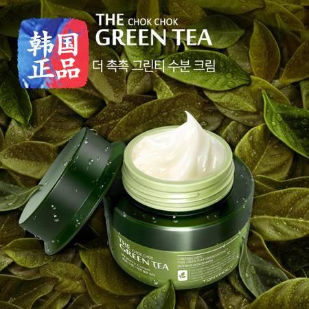 韩国正品TONYMOLY 多酵润绿茶保湿面霜
