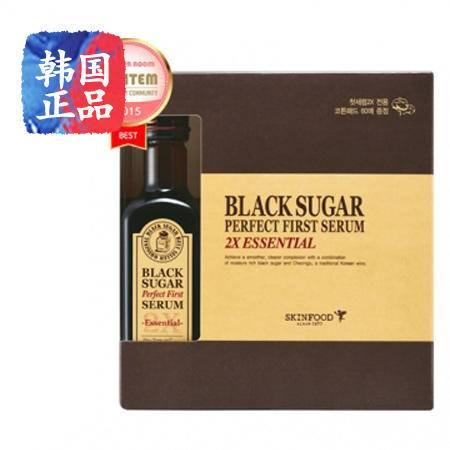 韩国正品SKIN FOOD黑糖光彩肌底液精华120ml