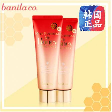 韩国正品Banilaco 芭妮兰花蜜保湿温润面膜120ml