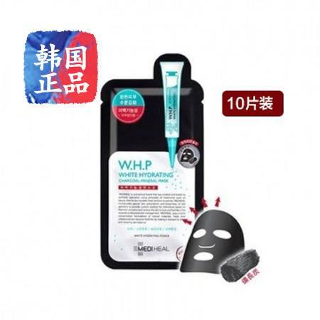 韩国正品[MEDIHEAL] 美迪惠尔W.H.P美白保湿竹炭面膜10张