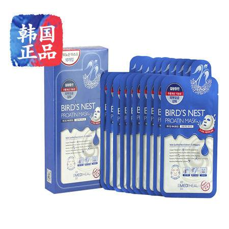 韩国正品 MEDIHEAL燕窝蛋白面膜10片