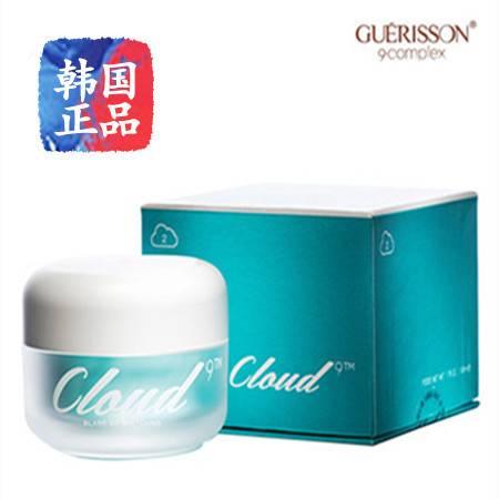 韩国正品Claire's Cloud9 九朵云马油 补水 美白祛斑霜 50ml