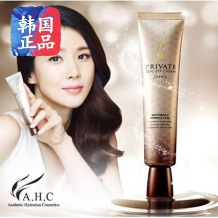 韩国正品A.H.C眼霜第三代保湿提拉紧致去眼袋细纹黑眼圈30ml/盒