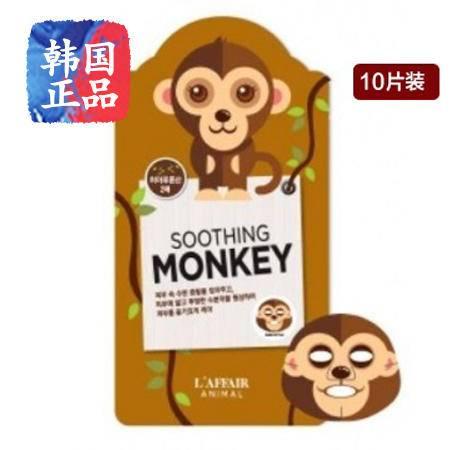 韩国正品L'AFFAIR彩虹小猴敏感舒缓面膜10片装