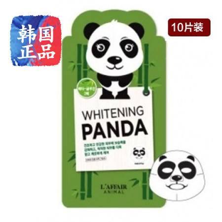 韩国正品L'AFFAIR彩虹熊猫美白亮肌面膜10片装