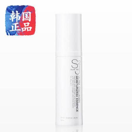 [S2J] 致美焕颜超保湿胶原精华 30ml