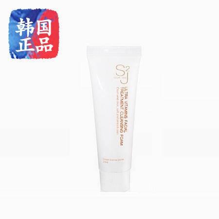 [S2J] 多维生素换肤净颜洁面乳 20ml