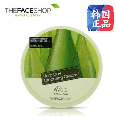 [the Face Shop] 菲诗小铺 草本丰润绿茶卸妆膏 135g