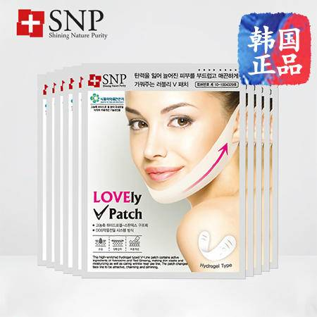SNP 保湿提拉紧致防下垂V脸带瘦脸贴 10片