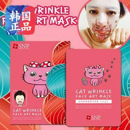 SNP药妆动物面膜贴系列 延缓衰老抗皱 猫 face art 面膜