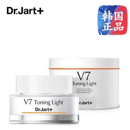 Dr.Jart+蒂佳婷 V7维他命控油美白素颜霜保湿面霜50ml