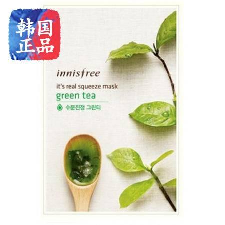 韩国进口[innisfree] 悦诗风吟真萃鲜润面膜-绿茶 5片